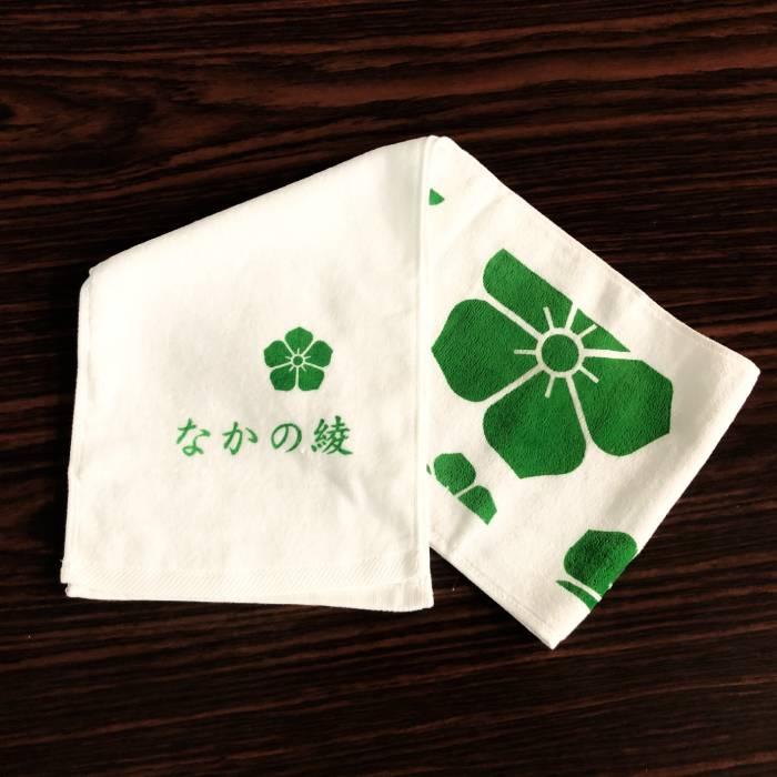 マフラータオル(緑)