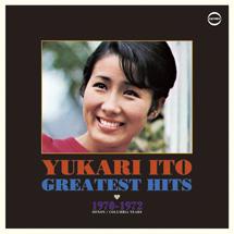 ゆかりのグレイテスト・ヒッツ 1970-1972