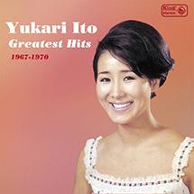 ゆかりのグレイテスト・ヒッツ 1967-1970