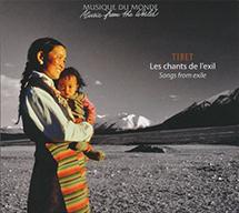 チベット 望郷のうた