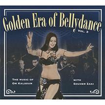 ベリーダンスの黄金時代 VOL.3 スヘイル・ザキ