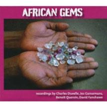 アフリカの宝石たち