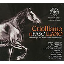 クリオリスモ・ア・パソ・ジャノ- ペルアーノ・デ・パソに捧ぐ