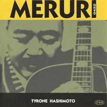 MERURI