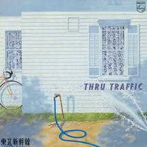 THRU TRAFFIC