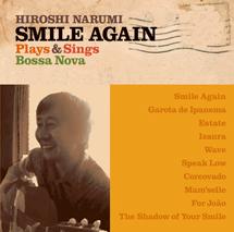 スマイル・アゲイン PLAYS & SINGS BOSSA NOVA