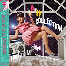(限定盤)A/W COLLECTION -あなたと私のコレクション-