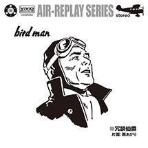 BIRD MAN c/w 雨あがり