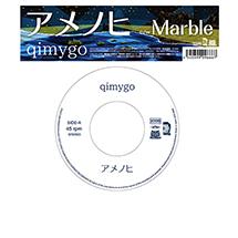 アメノヒ C/W MARBLE