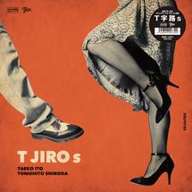 T字路s(LP)