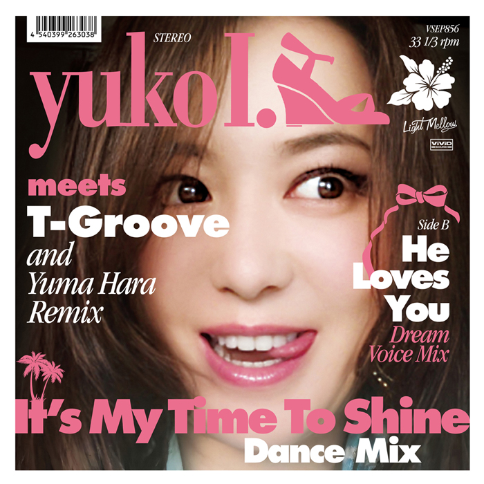 It's My Time To Shine - Dance Mix