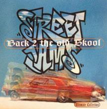 ストリート・ジャムス・バック・2・ザ・オールド・スクール
