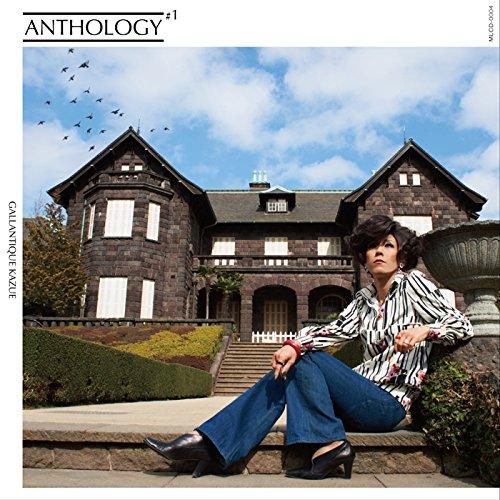 ANTHOLOGY #1