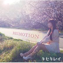 REIMOTION