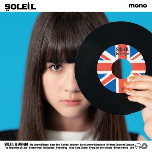 ソレイユ・イズ・オールライト (LP)