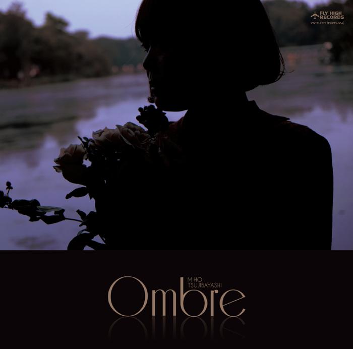 OMBRE(オンブル)