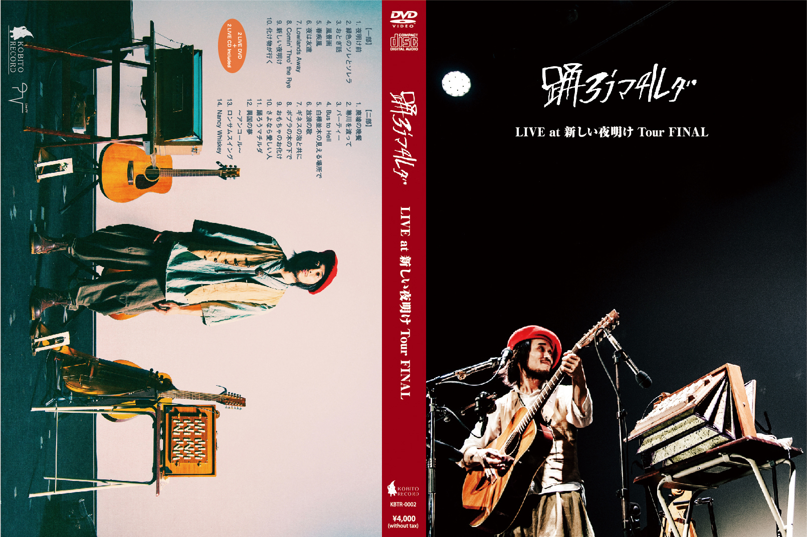 LIVE AT 新しい夜明け TOUR FINAL(LIVE DVD + LIVE CD)