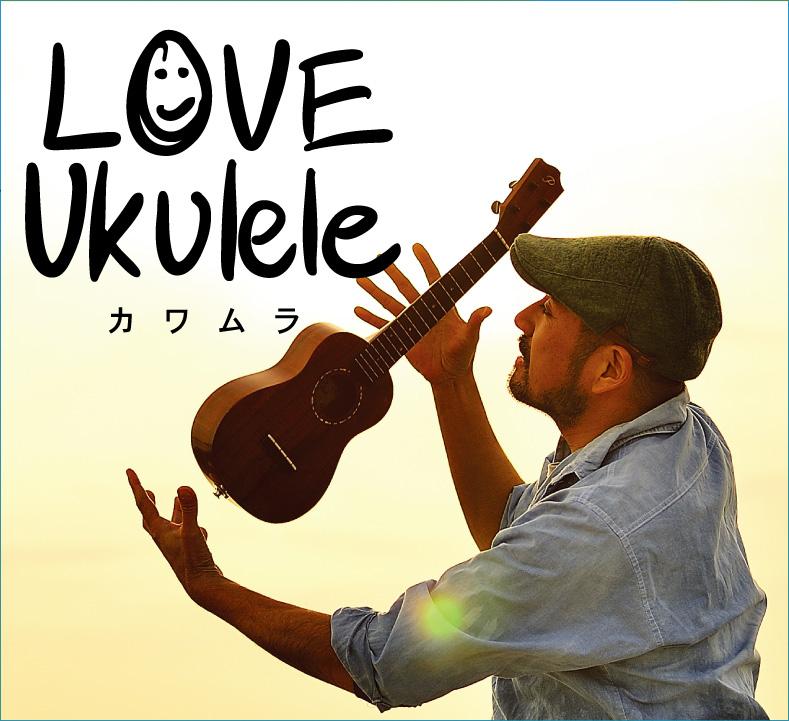 LOVE UKULELE
