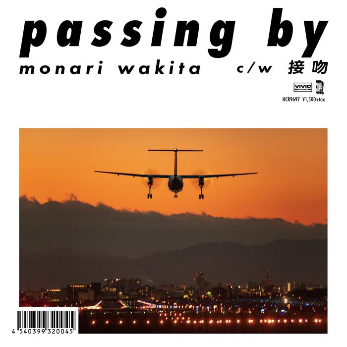 passing by c/w 接吻