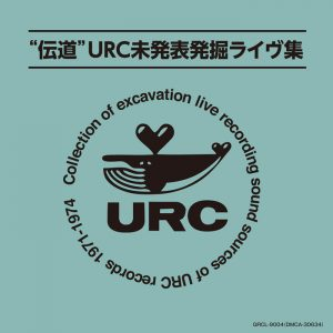 """""""伝道""""URC未発表発掘ライヴ集"""