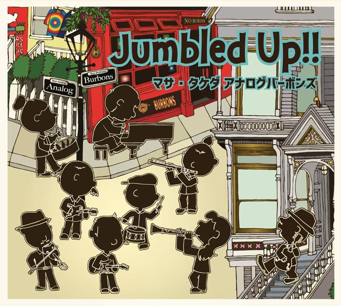 JUMBLED UP!!