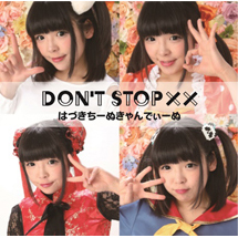 DON'T STOP ××